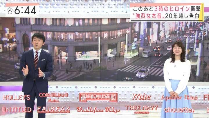2021年01月27日林美沙希の画像16枚目