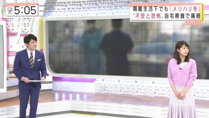 2021年01月28日林美沙希の画像05枚目