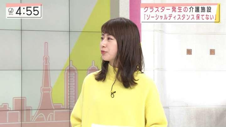 2021年01月29日林美沙希の画像04枚目