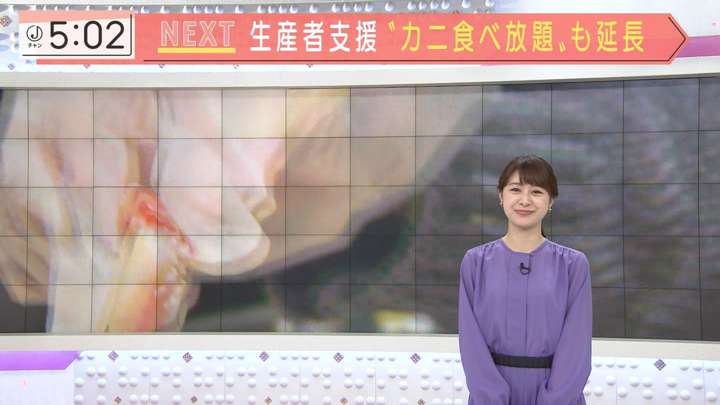 2021年02月05日林美沙希の画像07枚目