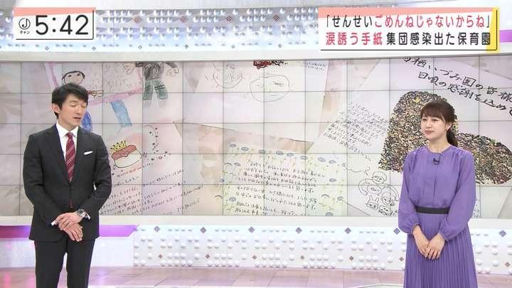 2021年02月05日林美沙希の画像12枚目