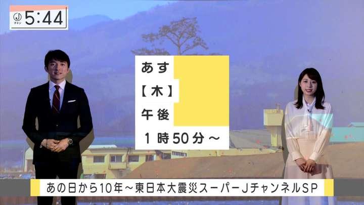 2021年03月10日林美沙希の画像08枚目
