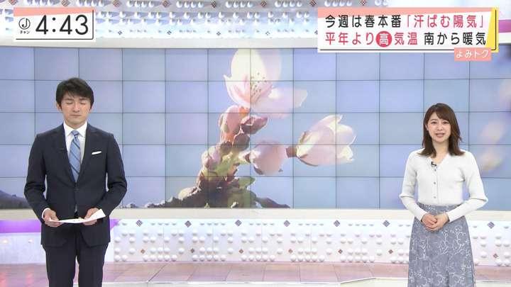 2021年03月15日林美沙希の画像02枚目