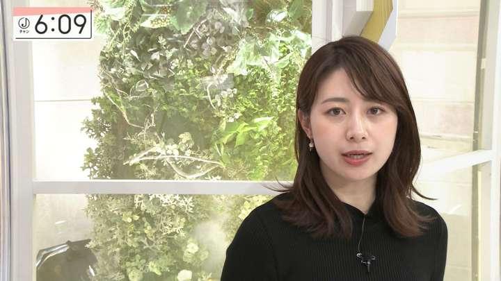 2021年04月09日林美沙希の画像12枚目