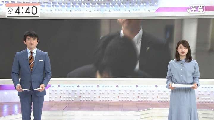 2021年04月12日林美沙希の画像01枚目