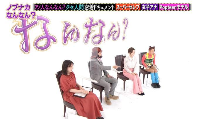 2020年12月28日弘中綾香の画像01枚目