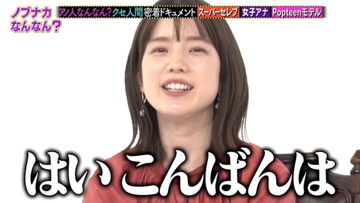 2020年12月28日弘中綾香の画像02枚目
