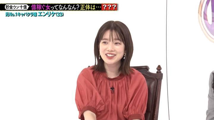 2020年12月28日弘中綾香の画像04枚目