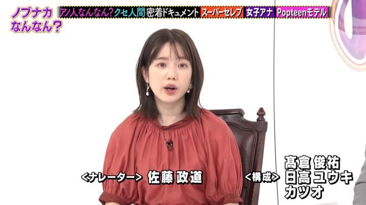 2020年12月28日弘中綾香の画像07枚目