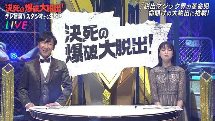 2020年12月29日弘中綾香の画像04枚目