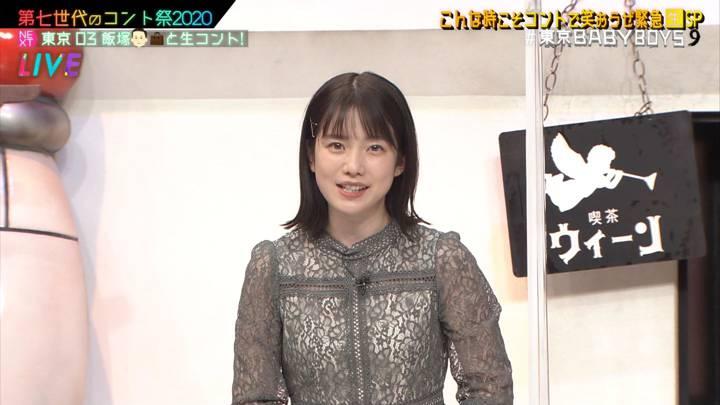 2020年12月29日弘中綾香の画像11枚目