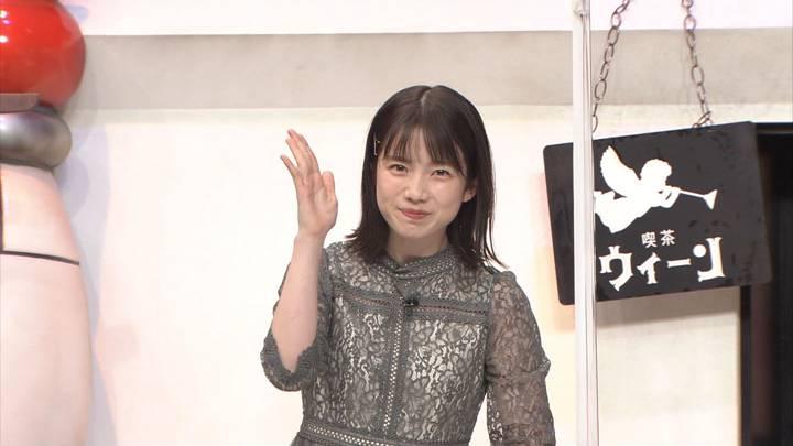 2020年12月29日弘中綾香の画像12枚目