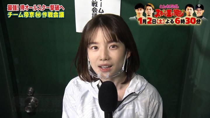 2020年12月30日弘中綾香の画像01枚目