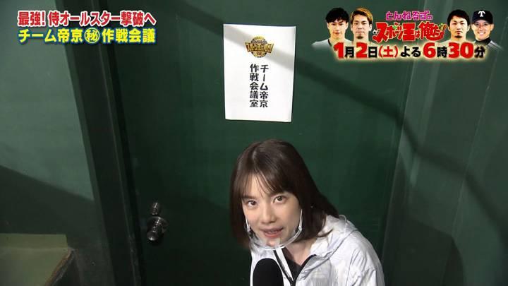 2020年12月30日弘中綾香の画像05枚目