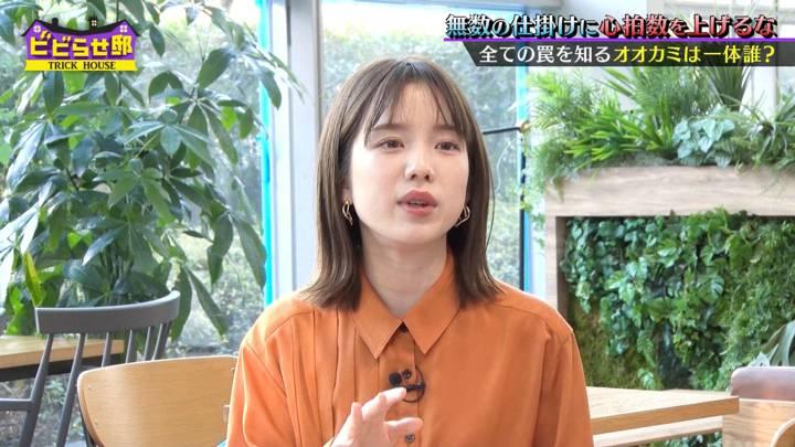2021年01月05日弘中綾香の画像06枚目