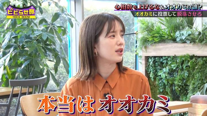 2021年01月05日弘中綾香の画像10枚目
