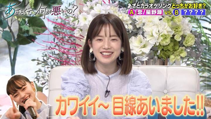 2021年01月09日弘中綾香の画像01枚目