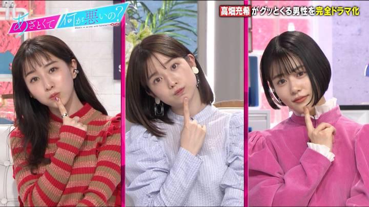 2021年01月09日弘中綾香の画像09枚目