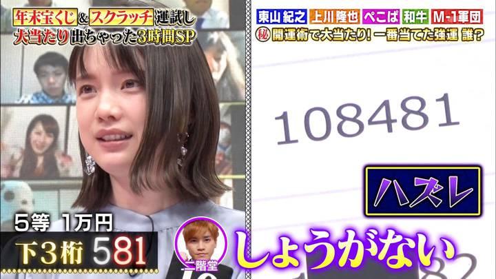2021年01月11日弘中綾香の画像04枚目