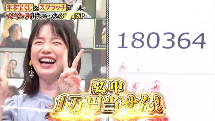 2021年01月11日弘中綾香の画像07枚目