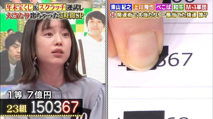 2021年01月11日弘中綾香の画像12枚目