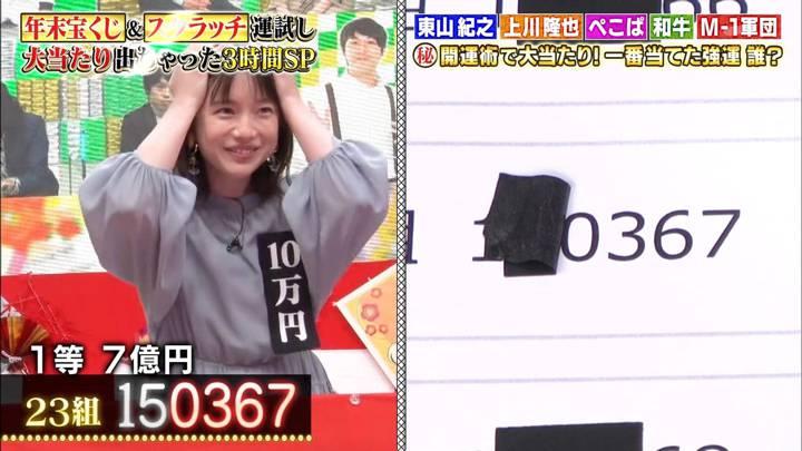 2021年01月11日弘中綾香の画像13枚目
