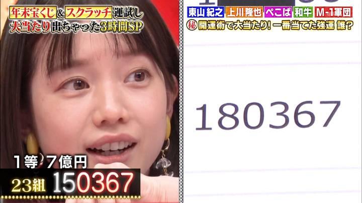 2021年01月11日弘中綾香の画像18枚目