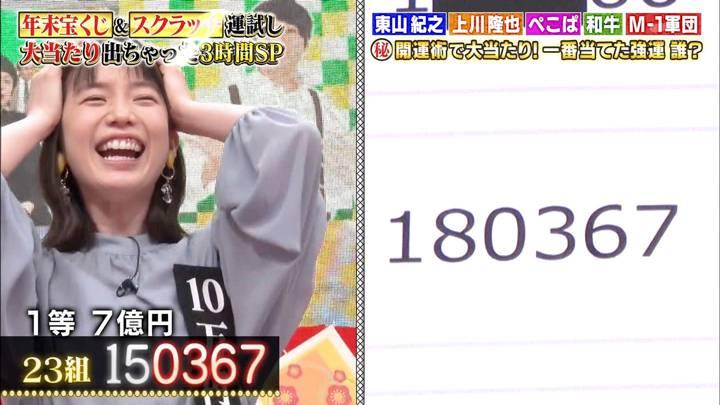 2021年01月11日弘中綾香の画像19枚目