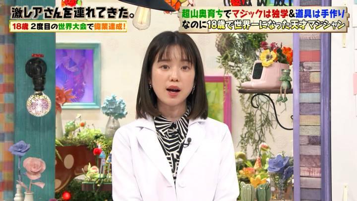 2021年01月11日弘中綾香の画像27枚目