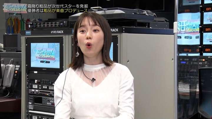 2021年01月14日弘中綾香の画像04枚目