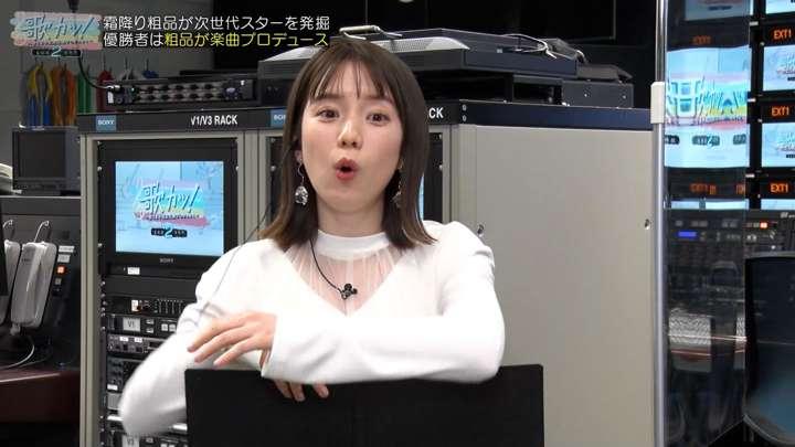 2021年01月14日弘中綾香の画像05枚目