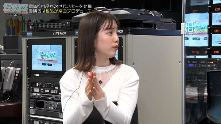 2021年01月14日弘中綾香の画像06枚目