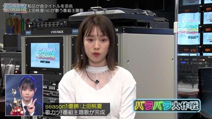 2021年01月14日弘中綾香の画像07枚目