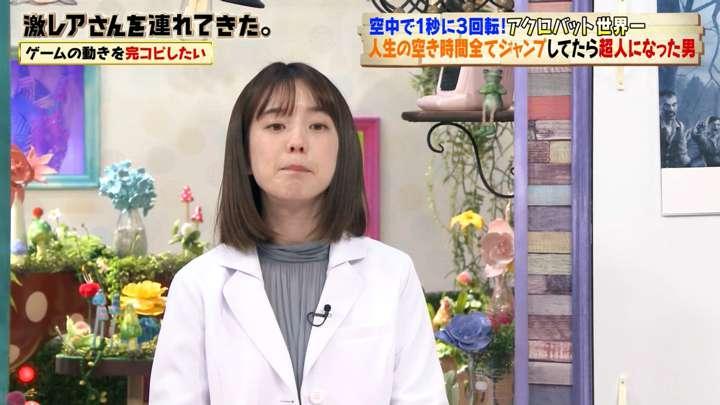 2021年01月18日弘中綾香の画像16枚目