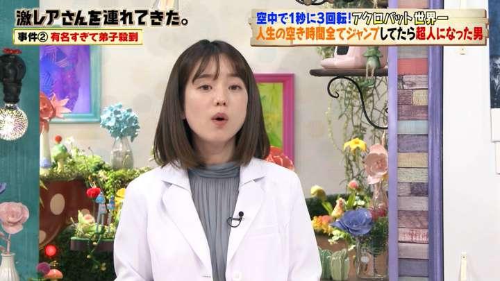2021年01月18日弘中綾香の画像18枚目