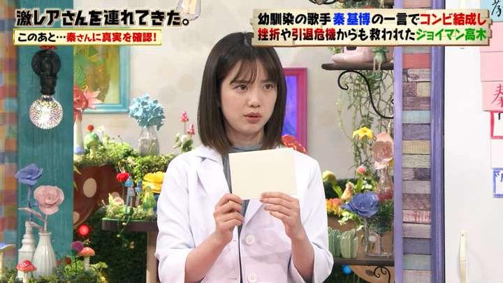 2021年01月18日弘中綾香の画像23枚目