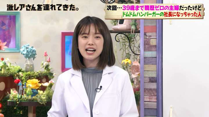 2021年01月18日弘中綾香の画像25枚目