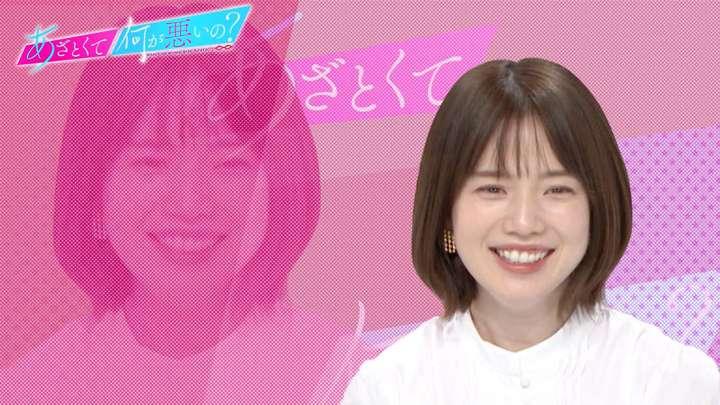 2021年01月23日弘中綾香の画像02枚目