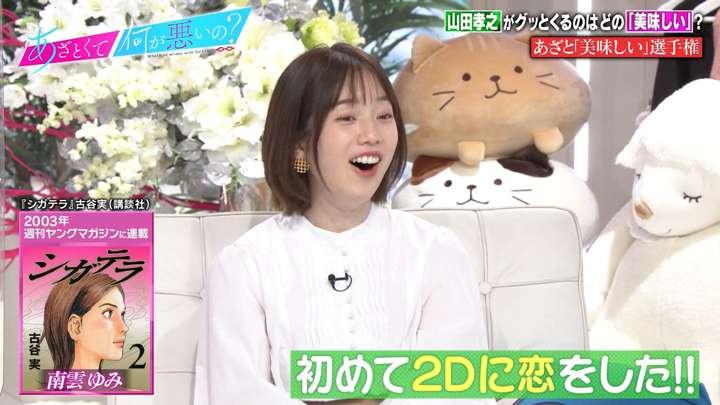 2021年01月23日弘中綾香の画像15枚目