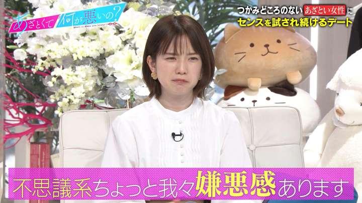 2021年01月23日弘中綾香の画像16枚目
