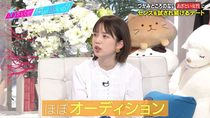 2021年01月23日弘中綾香の画像19枚目