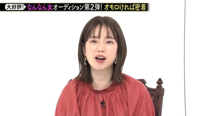 2021年01月23日弘中綾香の画像22枚目