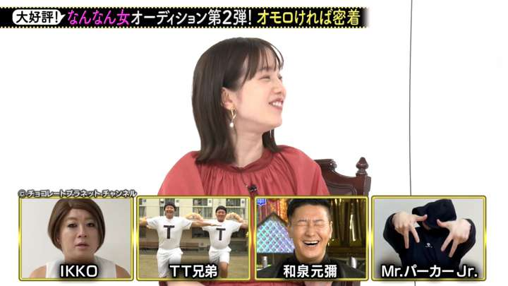 2021年01月23日弘中綾香の画像23枚目