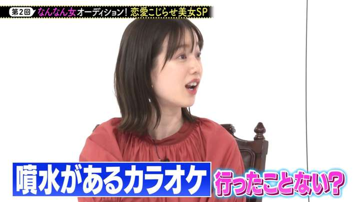 2021年01月23日弘中綾香の画像29枚目