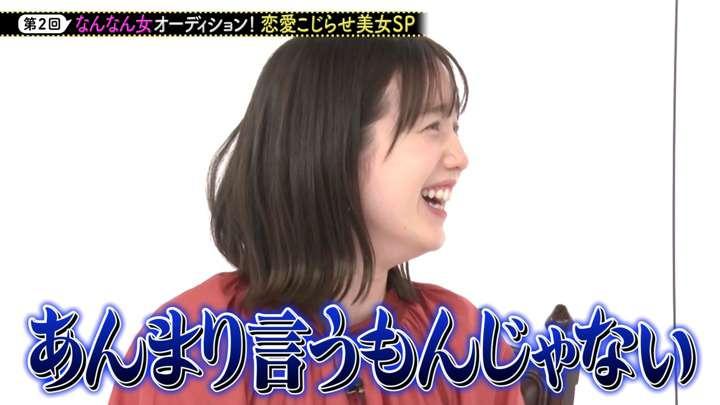 2021年01月23日弘中綾香の画像31枚目