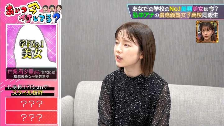 2021年01月27日弘中綾香の画像04枚目