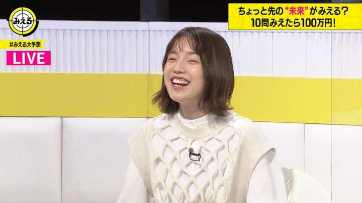2021年01月27日弘中綾香の画像06枚目