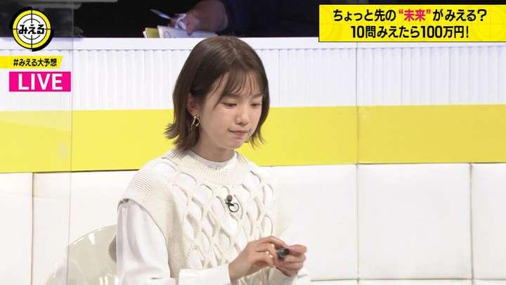 2021年01月27日弘中綾香の画像11枚目