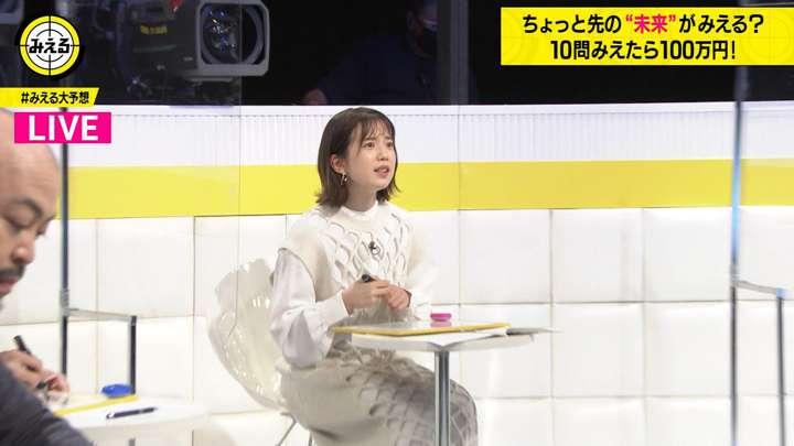 2021年01月27日弘中綾香の画像12枚目