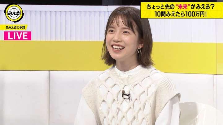 2021年01月27日弘中綾香の画像13枚目